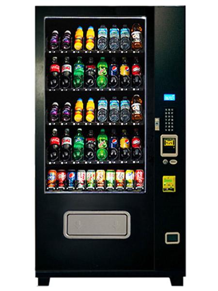 Piranha G540 drink vending machine